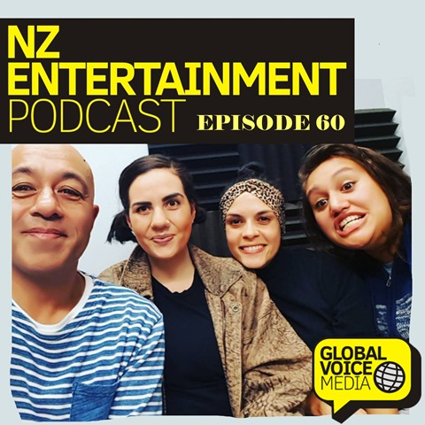 NZ Entertainment Podcast Episode 60: Suicide Squad, Wonder Woman, Flight of the Conchords, Mahuika Theatre Company